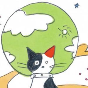 【スピッツ/猫ちぐら】歌詞の意味を徹底解釈!優しくも切ない別れの歌。