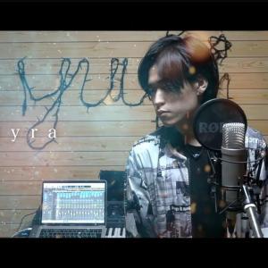 【Tani Yuuki/Myra】歌詞の意味を徹底解釈!SNSで話題の恋の終わりの歌。