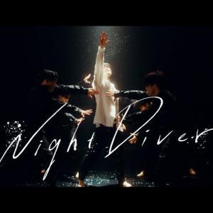 【三浦春馬/Night Diver】歌詞の意味を徹底解釈 最後の楽曲で彼は何を歌ったのか。