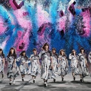 【欅坂46/10月のプールに飛び込んだ】歌詞の意味を徹底解釈!幻の9thシングル表題曲。