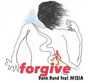【Bank Band feat.MISIA/forgive】歌詞の意味を徹底解釈! 大震災から10年の節目の日に。