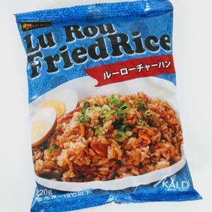 カルディのルーローチャーハン食べてみたら部屋が台湾になった(?)