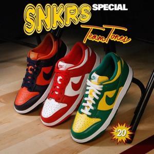 ★5月21日~販売開始★ SNKRS SPECIAL SUMMER DUNKS NIKE DUNK LOW SP 3カラー