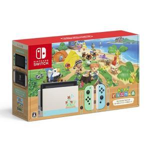 ★5月26日10:59抽選締切★ Nintendo Switch関連 最新抽選情報