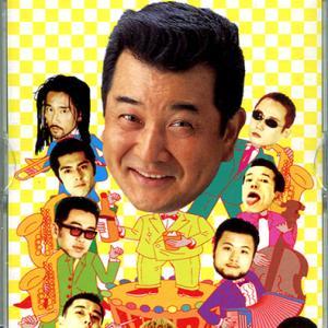 小林旭 with 東京スカパラダイスオーケストラ
