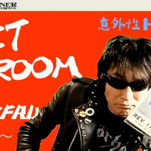 Welcome to Jet Room18