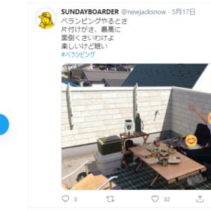 ベランピングのツイートが日本テレビnews every(エブリィ)に取り上げられたらtwitterに変化はあるのか