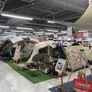 都内でキャンプ用品が買える街。神田御茶ノ水を紹介します