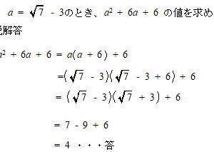 京華高校2020年度数学入試問題  2. 小問集合 (5) 整数の性質解説解答