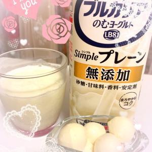 ♡飲むヨーグルト♡