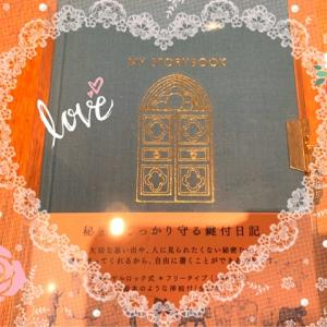 ♡日記帳♡