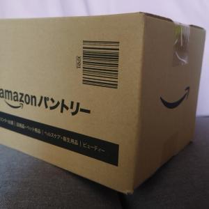 Amazon欲しいものリストから初めてプレゼントをいただきました!