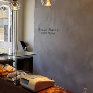 """【世田谷通り沿い2020年オープン】発酵バターのリッチな香りドーナツshop""""バルバル"""""""