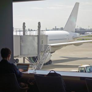 羽田国際空港カードラウンジ使いたいなら、エムアイカードプラスゴールド作ろう!