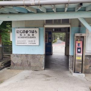 佐賀の秘境駅って言ったら地元民に怒られそ?唐津市の虹の松原駅に行ってみた!