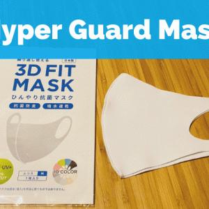 【Hyper Guard マスク レビュー】接触冷感 ・冷却 生地 おすすめ