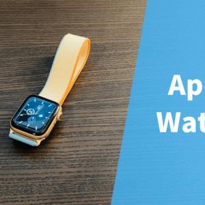 【アップル ウォッチ 6 レビュー】機能や評価 できること【Apple Watch 6】