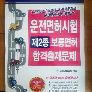 韓国で就職準備ー資格