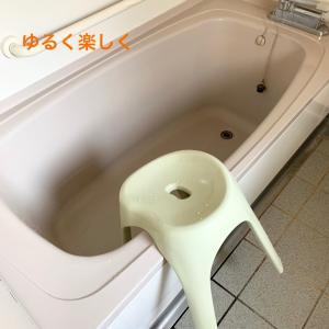 お風呂のカビ対策と風呂桶