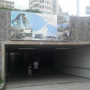 ⑦箱根駅伝のテレビ中継で江の島を見ましょう