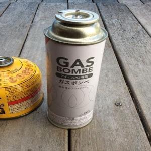 ガス缶(ガスカートリッジ)OD缶・CB缶はどっちがいい?
