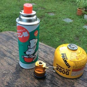 CB缶からOD缶詰め替えは大丈夫?注意点と変換アダプターについて