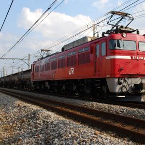 EF81シリーズ27 94号機