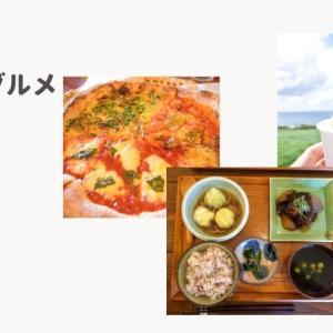 【3ヶ月で徹底調査!】ランチから穴場まで石垣島で絶対に食べたいおすすめグルメ10選