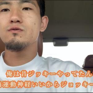 【日本一周 #83(滋賀)】ジョッキーにスカウトされた。