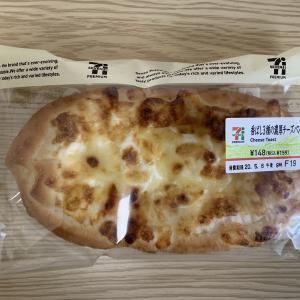 美味い!集えチーズ好き!!!香ばし三種の濃厚チーズパン  (セブンイレブン)