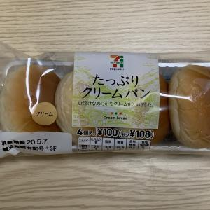 安くて食べやすい菓子パン たっぷりクリームパン (セブンイレブン)