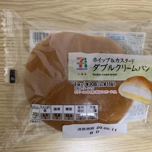 甘党最大の味方!! ダブルクリームパン (セブンイレブン)