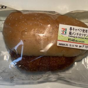 セブンイレブンのオススメ惣菜パン 鶏メンチカツサンド
