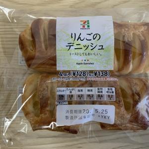 手軽なおやつ!りんごのデニッシュ (セブンイレブン)