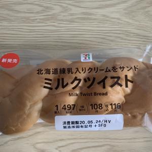 想像以上に巨大なパン オススメ!! ミルクツイスト(セブンイレブン)