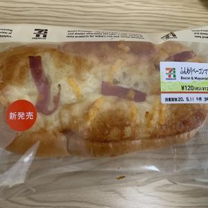 お昼にぴったりなパン  ふんわりベーコンマヨロール(セブンイレブン)