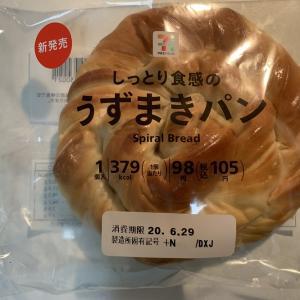 新発売!!うずまき、うずまき うずまきパン (セブンイレブン)