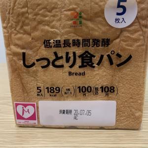 コンビニに食パンは?究極的に普通!!  しっとり食パン(セブンイレブン)