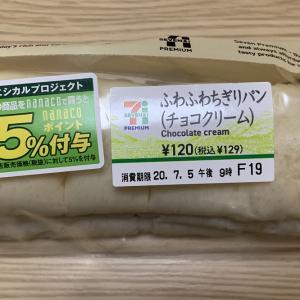 菓子パンの中の菓子パン!!  ふわふわちぎりパン