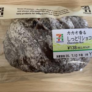 大人なチョコのパン!!  カカオ香るしっとりショコラ  (セブンイレブン)