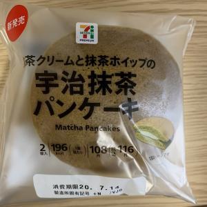 新作! これは美味い! 宇治抹茶パンケーキ (セブンイレブン)