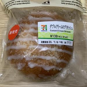 最強に美味しい!セブンの新作パン  ダブルクリームのブリオッシュ (セブンイレブン)