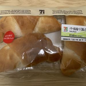 ヘルシーなコンビニパン  バター香る塩パン (セブンイレブン)
