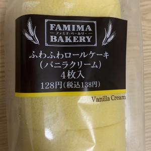 ファミマのコスパ最強菓子パン! ふわふわロールケーキ (ファミマ)