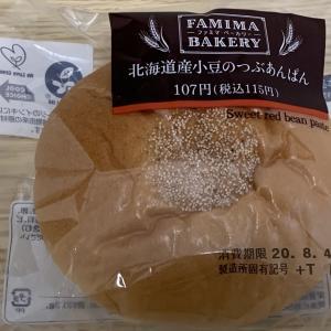 シンプルで食べやすい  北海道産小豆のつぶあんぱん (ファミマ)