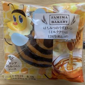 すっごく甘い菓子パン  はちみつのうずまきパン (ファミマ)