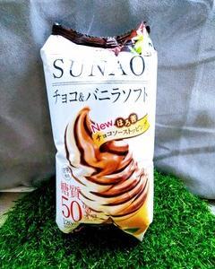 オススメ!低糖質なアイスの選び方