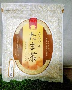 健康数値が気になるアナタに! 「さらっとたま茶 / ゆうゆう良品」 お試ししてみた!