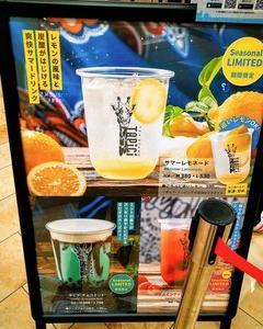 TAPiCi タピオカチーズティ専門店 タピチ / アミュプラザ大分店 行ってみた!