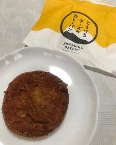 ★やまびこベーカリーのパン★